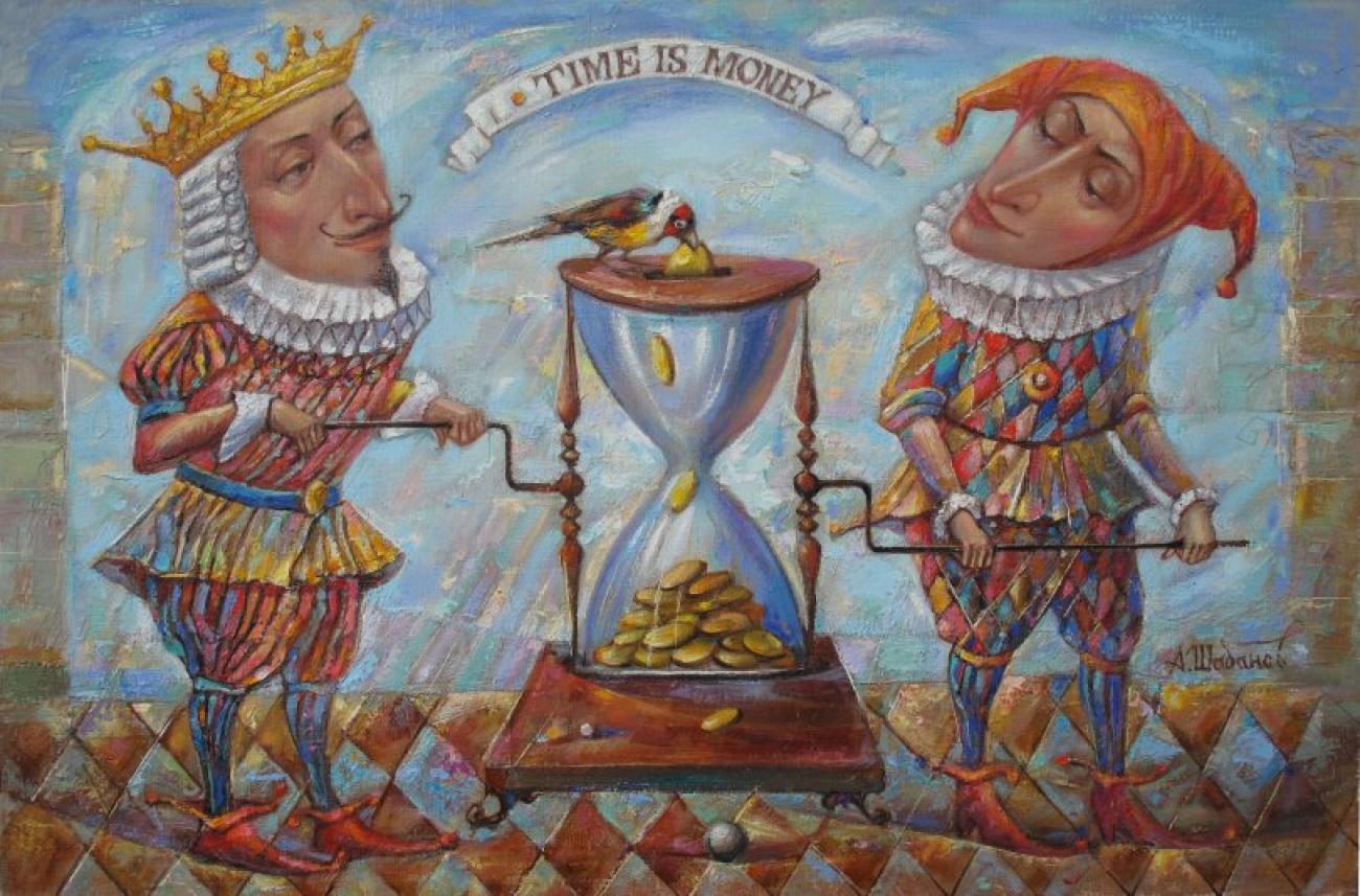 ВРЕМЯ ДЕНЬГИ ... TIME IS M...